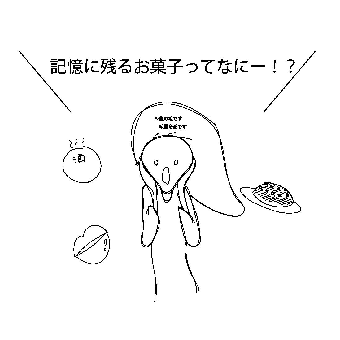 f:id:punimaru624:20210216163849p:plain