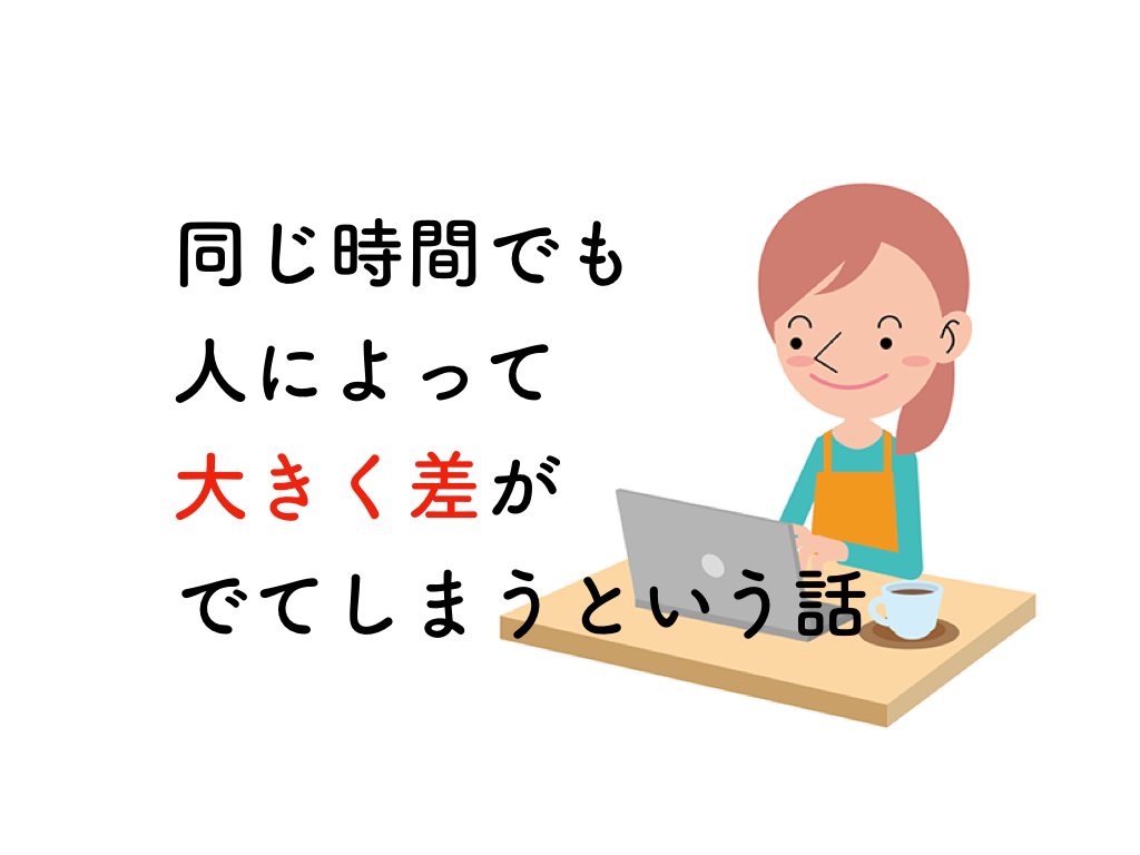 f:id:punpun-fun-mail:20200203220213p:plain