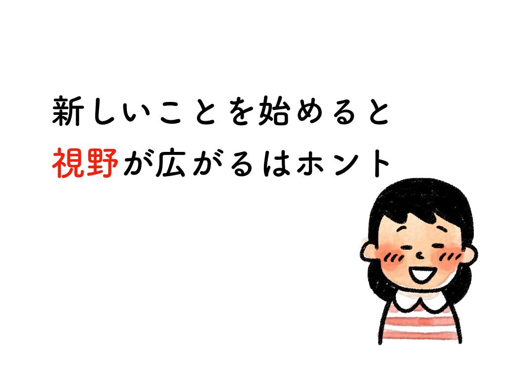 f:id:punpun-fun-mail:20200208022737p:plain
