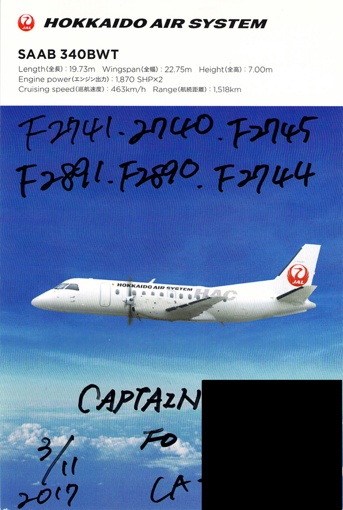 f:id:puppp:20170312193400j:plain