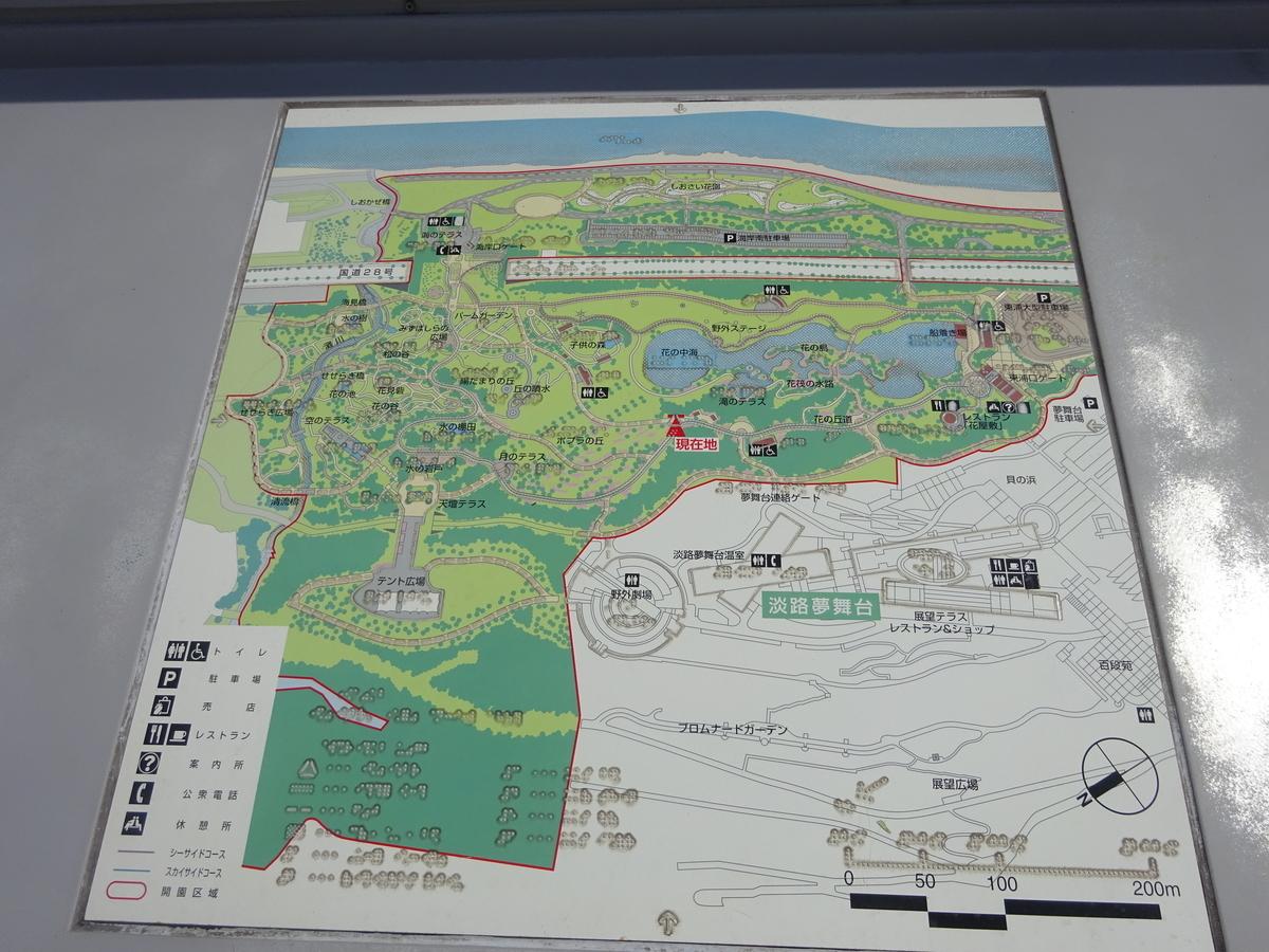 国営明石海峡公園マップ