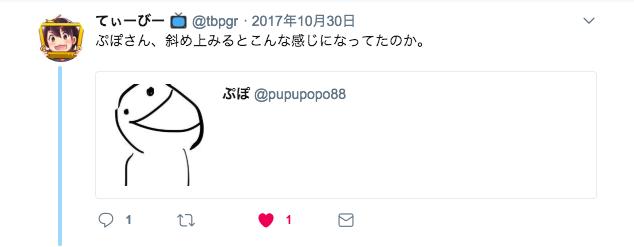 f:id:pupupopo88:20180628003117p:plain
