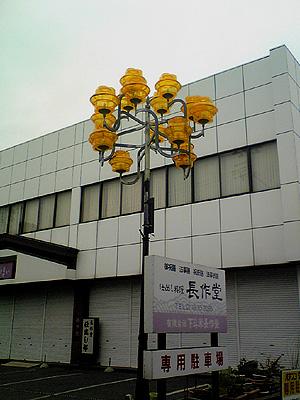 0613.jpg