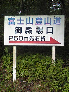 20060826133333