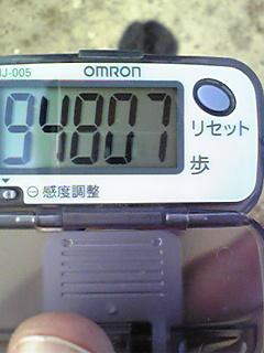 20060827102123