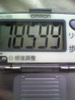 20060826183951