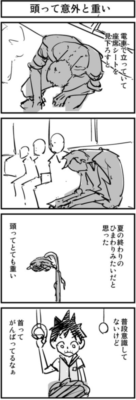 IMG_0942.jpg