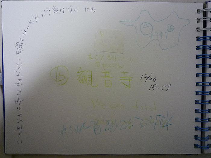 P1040817.jpg