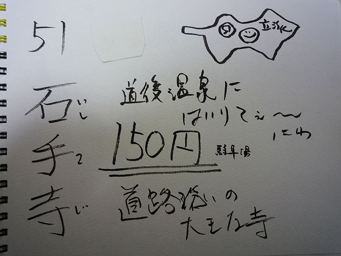 P1040853.jpg