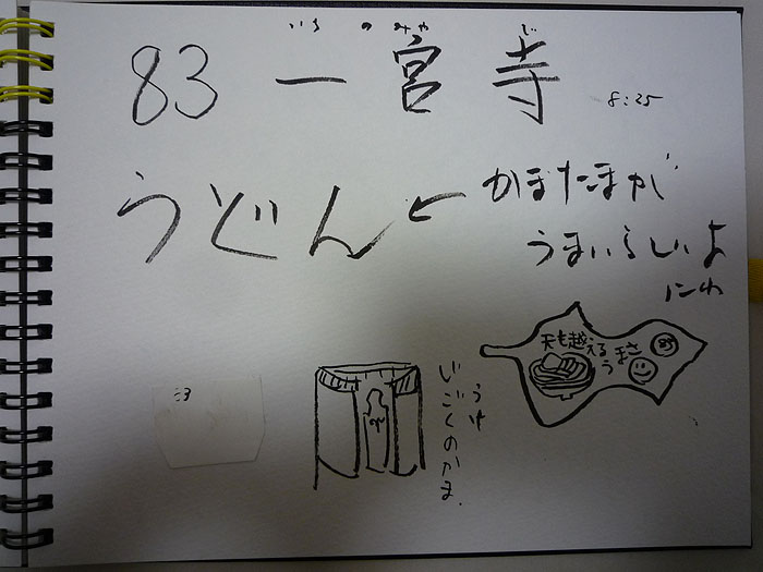 P1040885.jpg