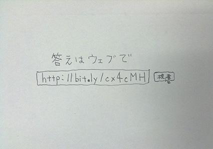 0888.jpg