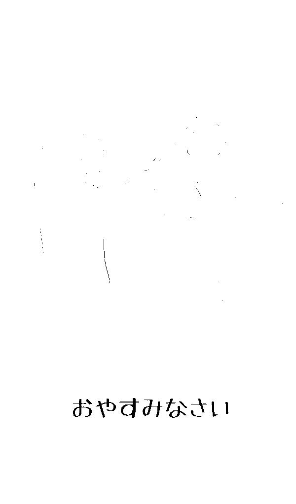 f:id:pupupu:20170806214335p:plain