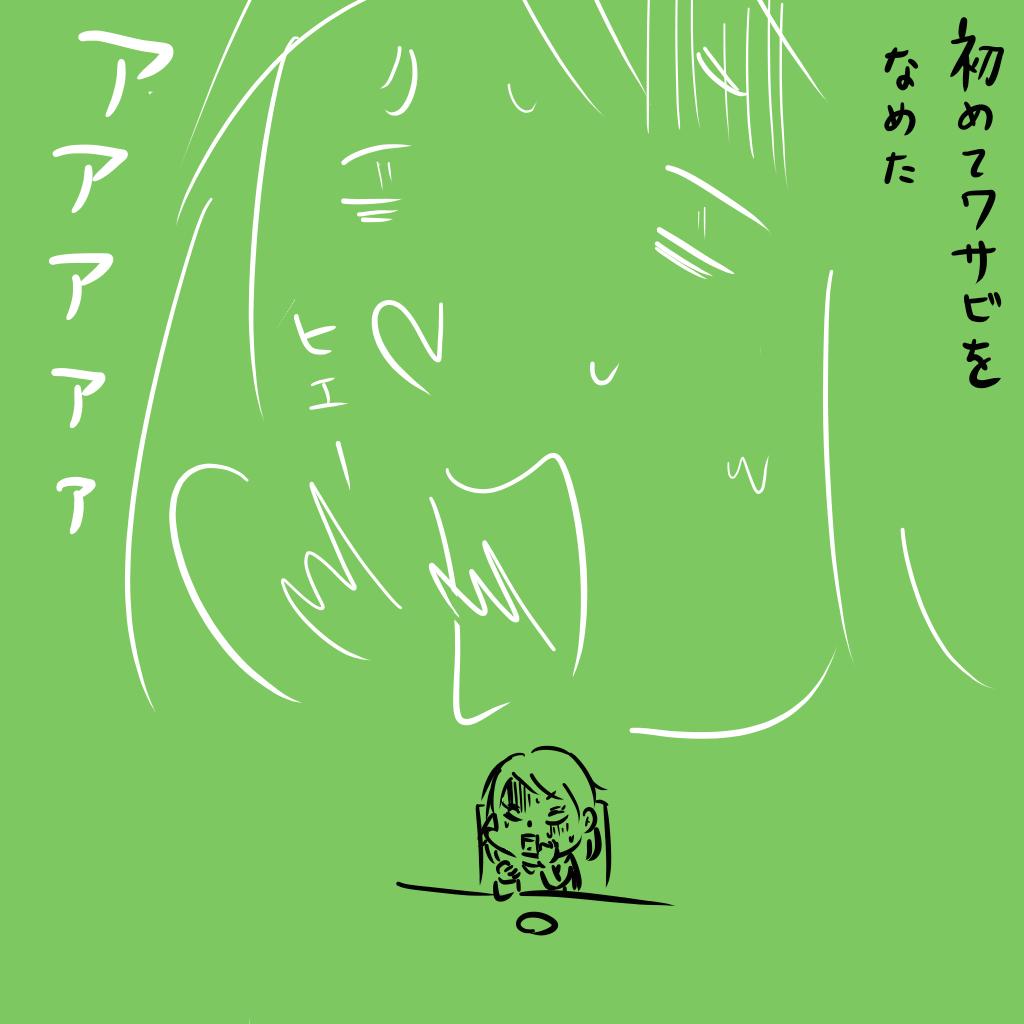 f:id:pupupu:20170807231217p:plain
