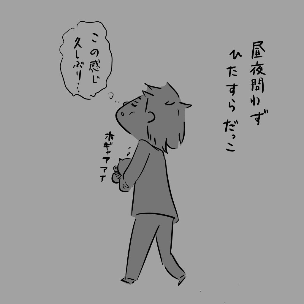 f:id:pupupu:20170807231420p:plain