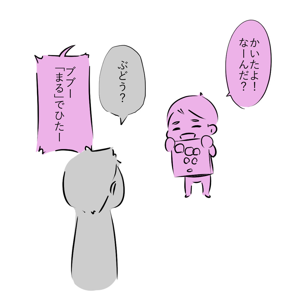 f:id:pupupu:20181126231328j:plain