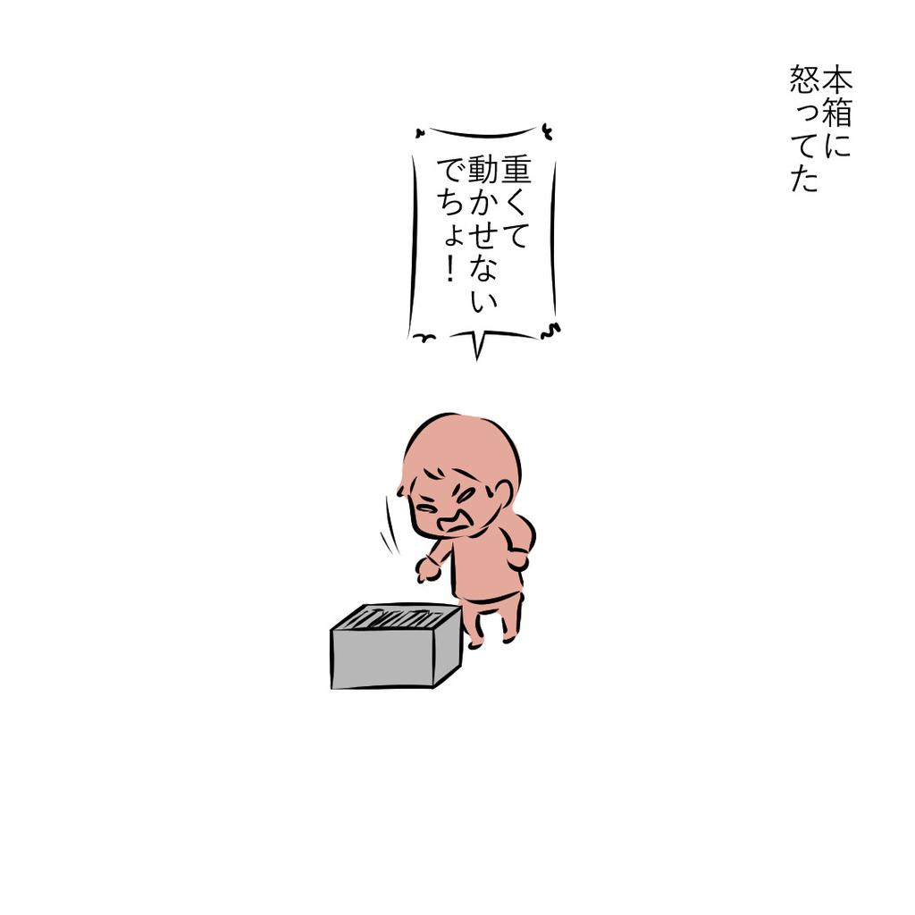 f:id:pupupu:20181126231539j:plain