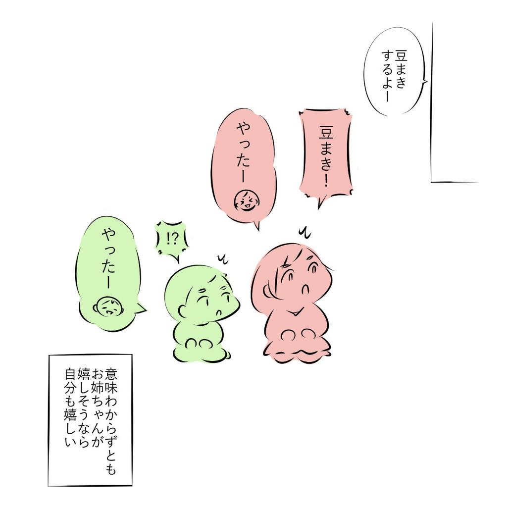 f:id:pupupu:20181126233403j:plain