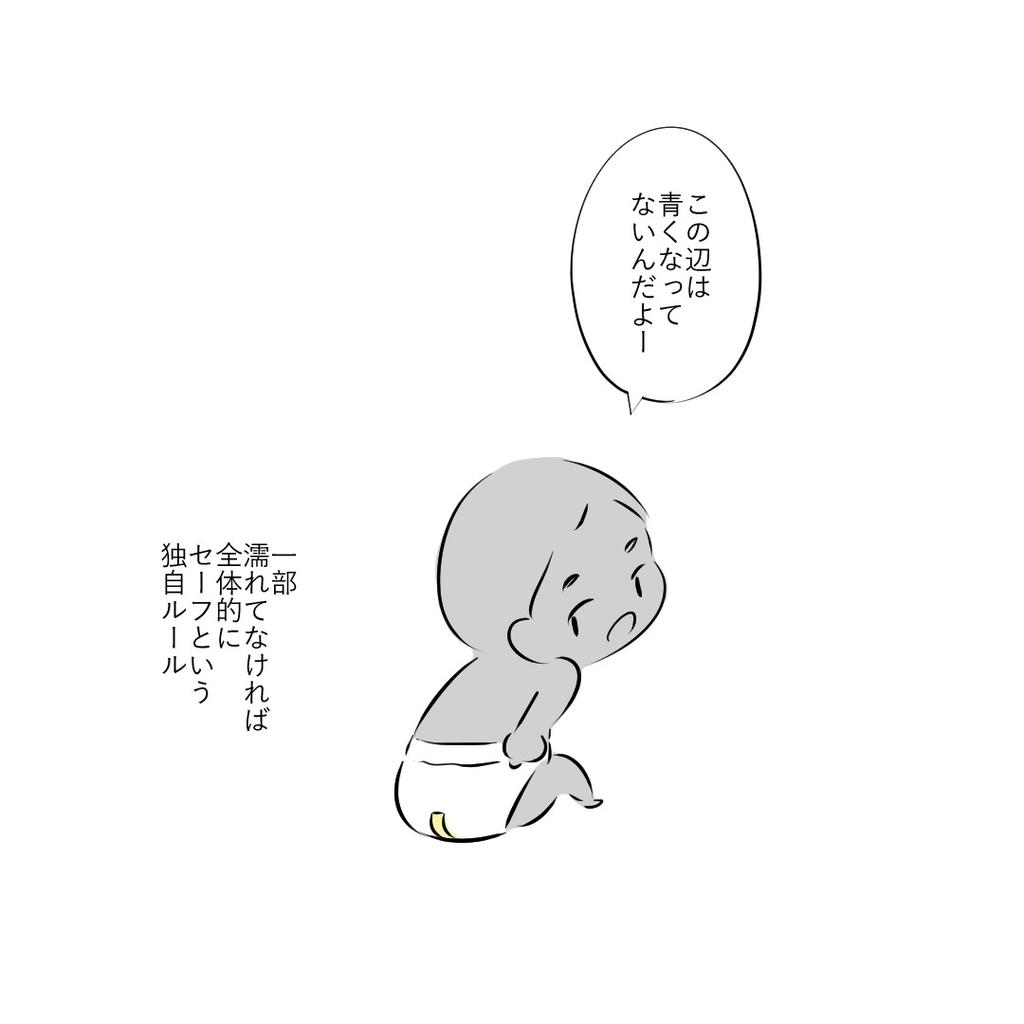 f:id:pupupu:20181128231400j:plain