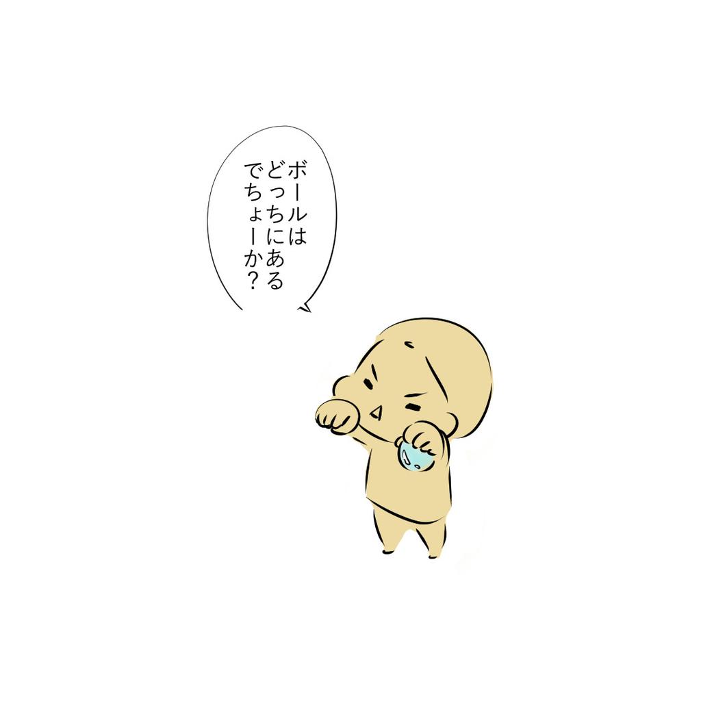f:id:pupupu:20181128231940j:plain