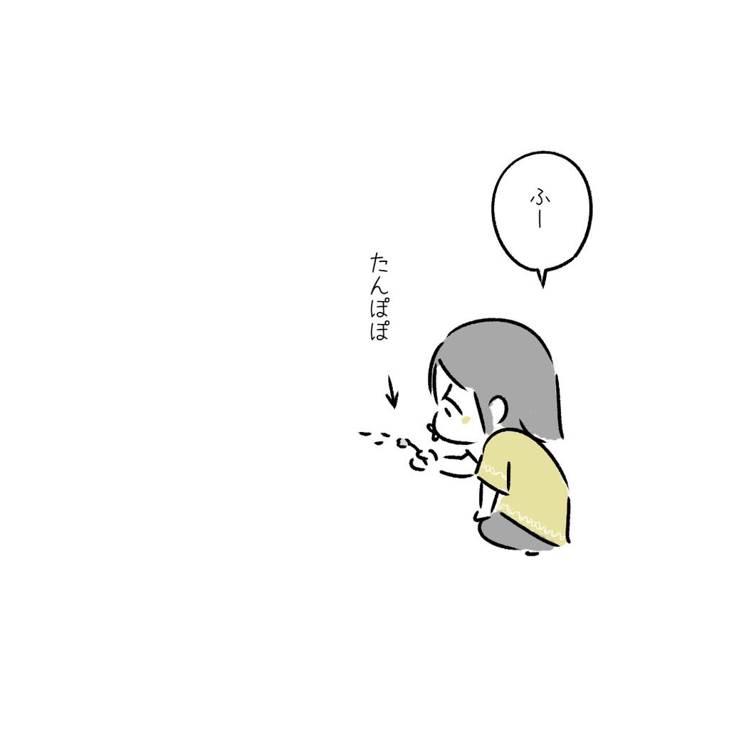f:id:pupupu:20181209210914j:plain