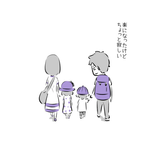 f:id:pupupu:20181209214021j:plain