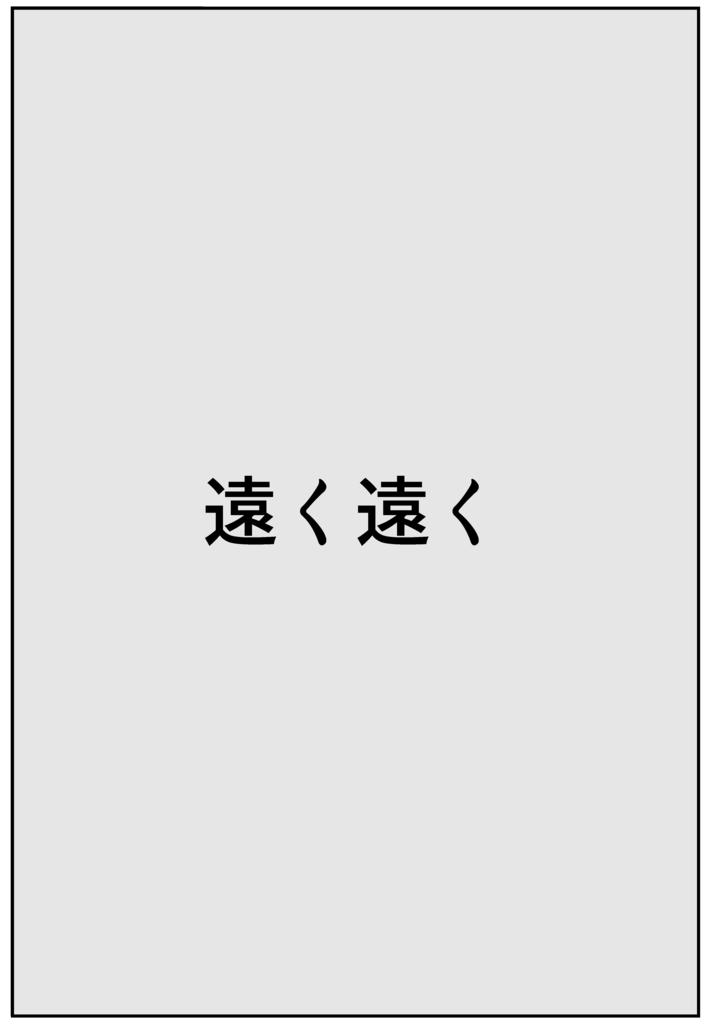 f:id:pupupu:20190112161828p:plain