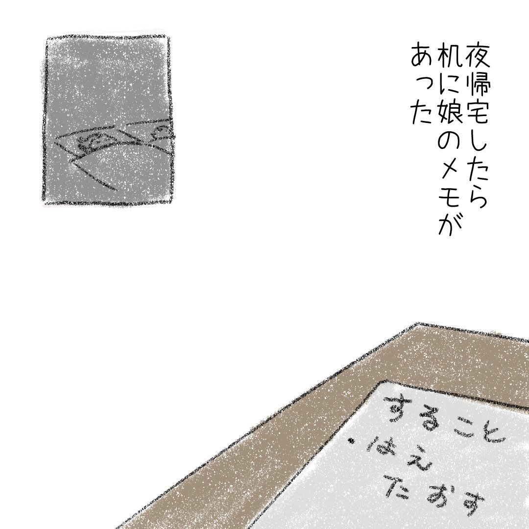 f:id:pupupu:20200524220119j:plain