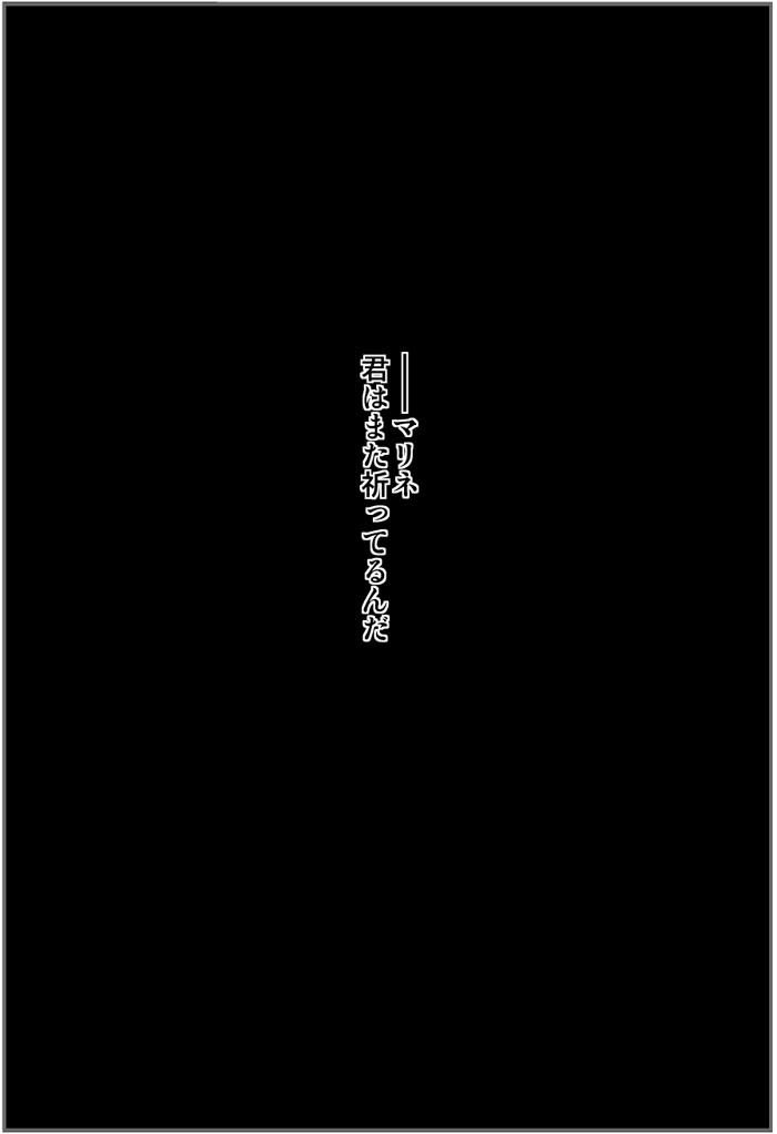 f:id:pupupu:20200724234321j:plain