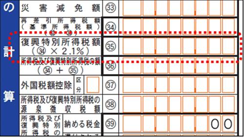 f:id:purachina1005:20200728102140p:plain