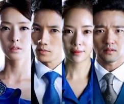 韓国ドラマ秘密のタイトルポスター