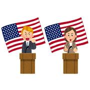 アメリカ大統領選挙のイメージ画像