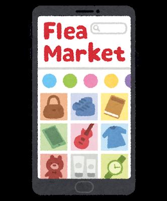 フリーマーケットのイメージ画像