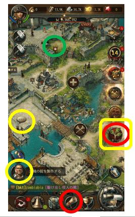 パイレーツ・オブ・カリビアン 大海の覇者のゲーム画像