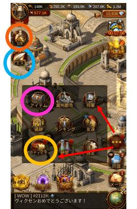 エボニー王の帰還のゲーム画像