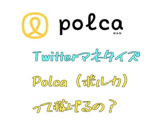 f:id:purbez:20190219123638j:plain