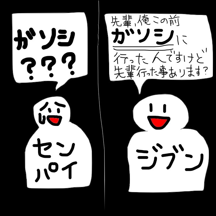 f:id:pure-feelings-si-1986:20170714151014j:plain
