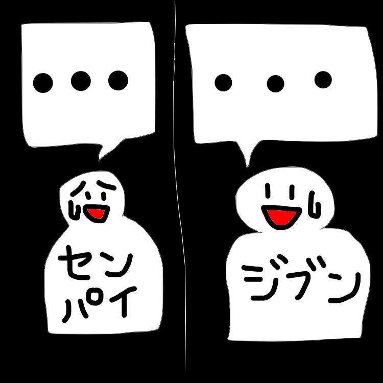 f:id:pure-feelings-si-1986:20170714151236j:plain