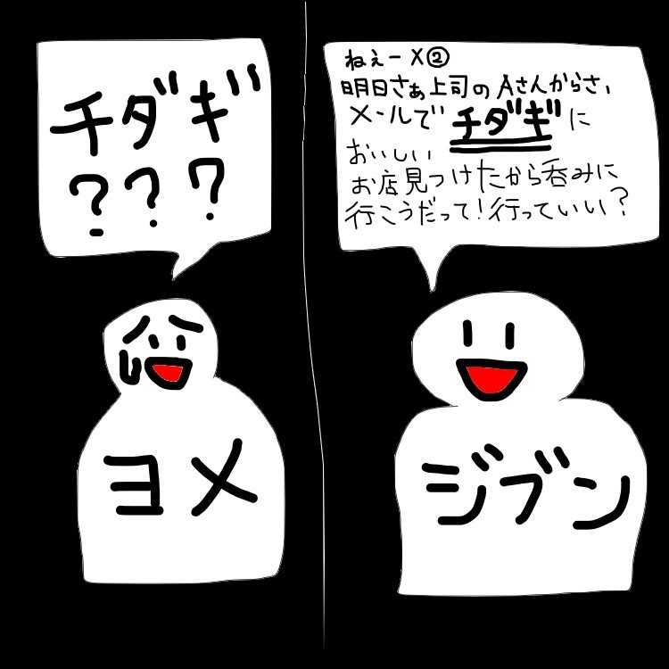 f:id:pure-feelings-si-1986:20170714151634j:plain
