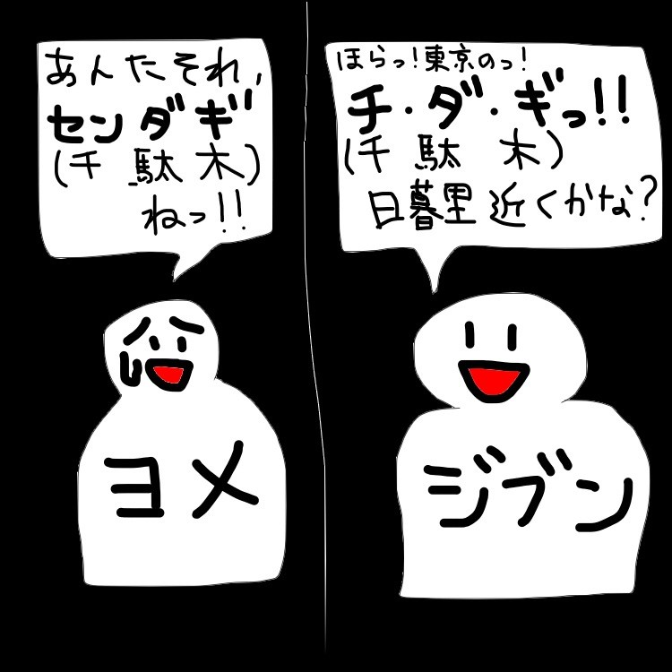 f:id:pure-feelings-si-1986:20170714151704j:plain