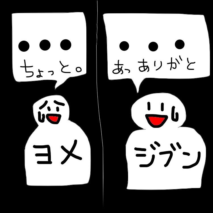 f:id:pure-feelings-si-1986:20170714151724j:plain