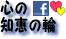 f:id:pureman:20130708091121p:plain