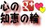 f:id:pureman:20130708091132p:plain