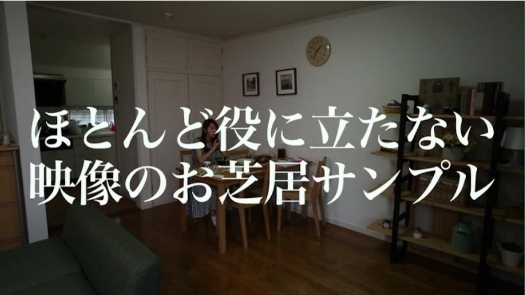 f:id:pureporu46:20160401184315j:image