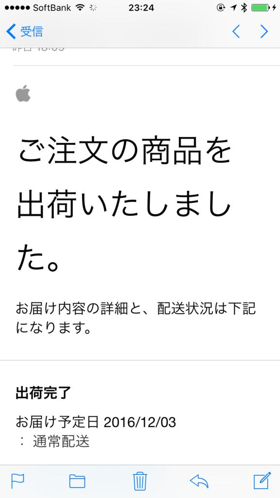 f:id:puriketsudaimao:20161201233151p:plain
