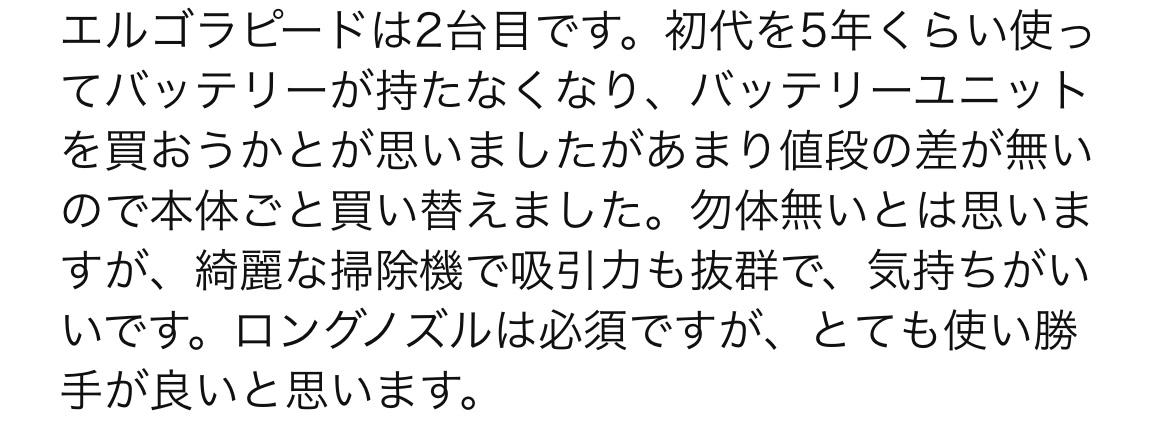 f:id:purikoko:20210912151759j:plain