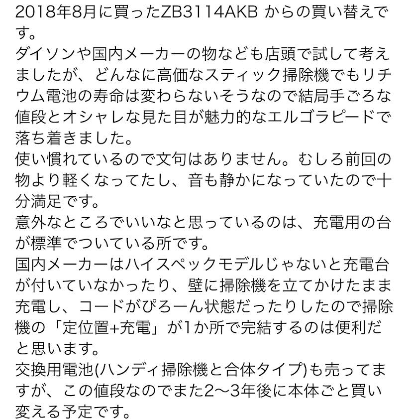 f:id:purikoko:20210912151812j:plain