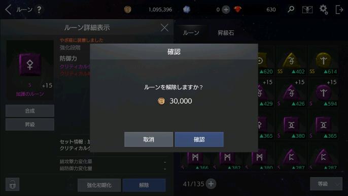 f:id:purin0203:20181229114254j:plain