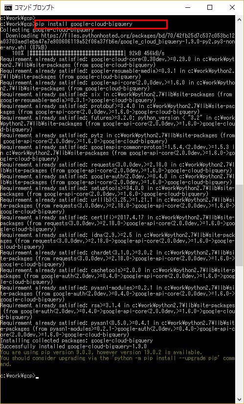 f:id:purin_it:python_prepare_2