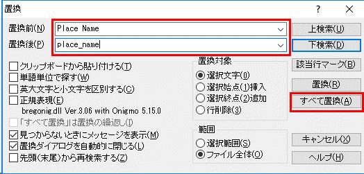 f:id:purin_it:change_1_3