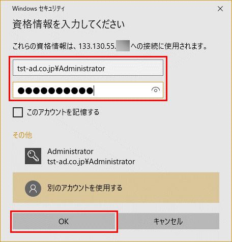 f:id:purin_it:after_restart_login